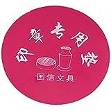 DealMux Smooth sello de goma Oficina Mat Cojín sello, 6,2 Dia, rosa oscuro