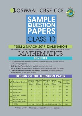 Oswaal CBSE CCE Sample Question Papers for Class 10 Term II (October to March 2017) Mathematics