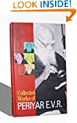 #4: COLLECTED WORKS OF PERIYAR E.V.R.