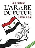 Coffret L'Arabe du Futur – tome 1 et tome 2