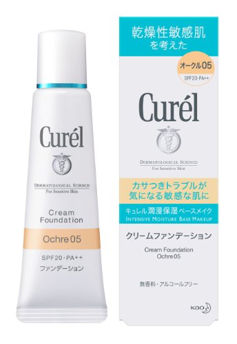 Kao Curel | Makeup Foundation | Cream Foundation Ochre05 25g (japan import)