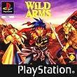 Wild Arms