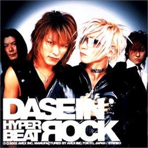 hyper-beat-rock-by-dasein-2002-12-18