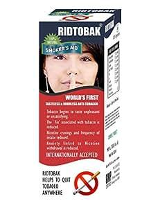 RIDTOBAK Liquid For Quit Stop Smoking and Tobacco Habit Ayurvedic liquid (30ml)