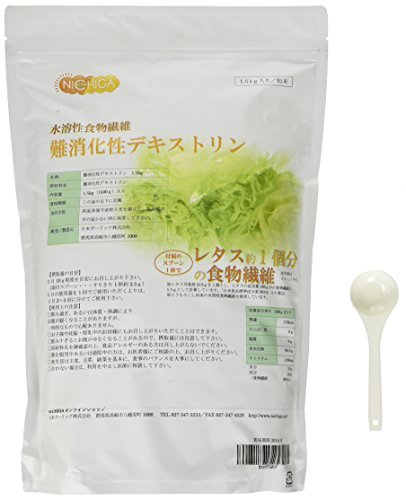 japan-health-and-personal-care-in-domestic-indigestible-dextrin-15kg-water-soluble-dietary-fiber-150