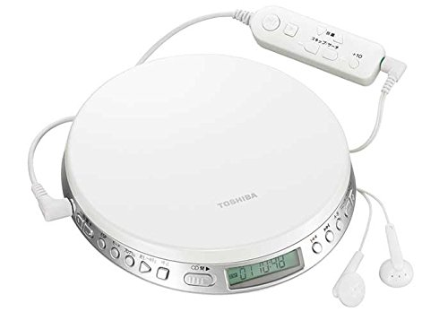 Portable with Toshiba Speed Control CD Player Toshiba TY-P1