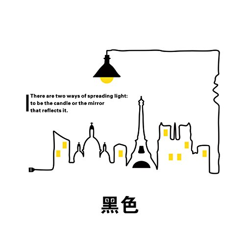 HCCY Die großen geschnitzten Selbstklebende Wandtattoos kreative Schreibtisch Lampen dekorative Sticker office Studie über das Bett Sofa Wand Kunst in Europa und Nordamerika, schwarz, 90 * 140 cm Dekorative Schreibtisch-matte