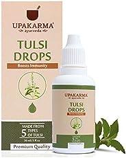 UPAKARMA Ayurveda Tulsi Drops Ayurvedic Herb Concentrated Extract of 5 Rare Tulsi for Natural Immunity Boostin