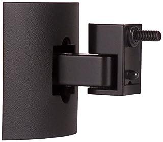 Bose ® UB-20 Serie II Wand-Deckenhalterung schwarz (B00ODYZNCE) | Amazon Products
