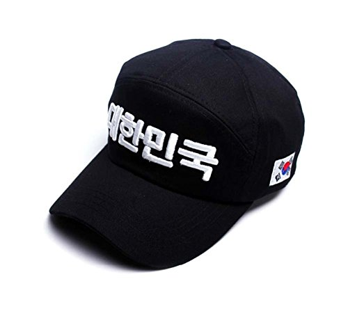 Sassy Pippi Unisex Adult Hangeul, Korean Alphabet Snapback, Baseball Cap (Daehanminguk (Republic of Korea))