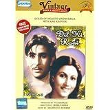 Dil Ki Rani - Vintage B/W Classics