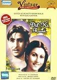 Dil Ki Rani - Vintage B/W Classics (Free...