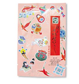 mejor-mostaza-shichimi-tang