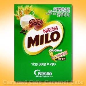 nestle-milo-original-nestle-milo-1-kg-500gx2-taschen