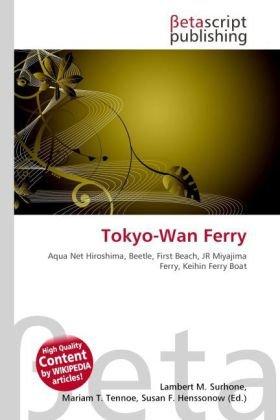 tokyo-wan-ferry-aqua-net-hiroshima-beetle-first-beach-jr-miyajima-ferry-keihin-ferry-boat