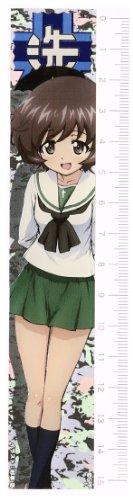 Girls & Panzer ruler Akiyama Yukari (japan import)