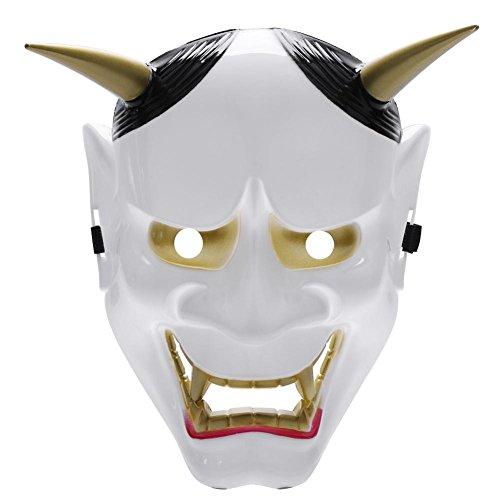 Gowind6 Japanische Maske Hannya NOH Full Face Mask Halloween Cosplay Horror Maske, 2
