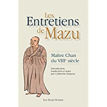 Les entretiens de Mazu