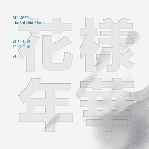bts-bangtan-boys-the-3rd-mini-album-in-the-mood-for-love-pt1-white-version-cd-poster-photobook-photo
