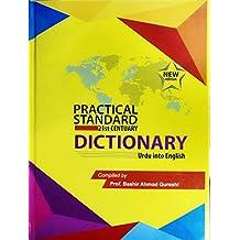 Amazon in: Gopi Chand Narang: Books