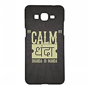 RANGSTER Calm Dhanda-Ophis Ophis Matte Finish Mobile Case For Samsung Galaxy Grand Prime (G530H)-Black
