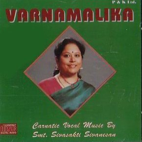 Varnamalika- Carnatic Vocal Music by Smt. Sivasakti Sivanesan (1994-08-03)