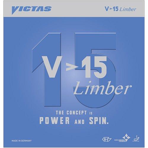 Victas Belag V > 15 Limber, 2,0 mm, schwarz