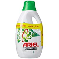 Ariel Automatic Power Gel Laundry Detergent Original Scent, 2 Litres x 2 (Dual Pack)