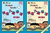 My First Chinese Reader Workbook B: 1