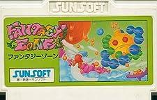 "Fantasy Zone ""Famicom"" Nintendo [Import Japan]"