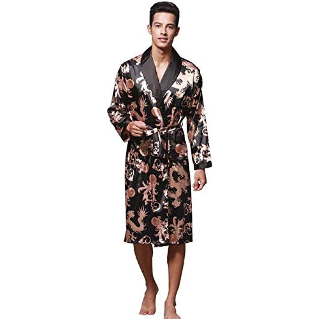 Kimono De Los Hombres Vestido Largo Bata De Raso Albornoz Ropa con ...