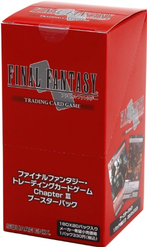 Final Fantasy TCG Booster Pack Chap.III