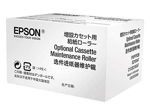 Roller Cassette (Epson C13S210047 WF-6xxx Optional Cassette Maintenance Roller)