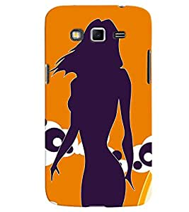 GADGET LOOKS PRINTED BACK COVER FOR SAMSUNG GALAXY GRAND 2 MULTICOLOUR
