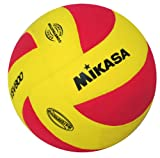 Mikasa Volleyball VSV 800, rot/gelb, 1169