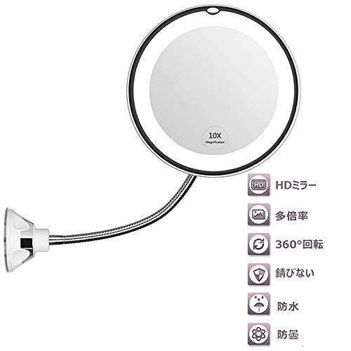 Migaven Espejo de Maquillaje Ampliación 10x 360 Grados de Espejo de Maquillaje LED con Luz Flexible...