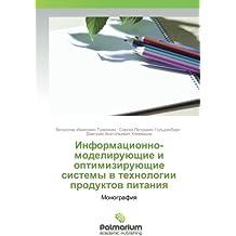 Информационно-моделирующие и оптимизирующие системы в технологии продуктов питания: Монография