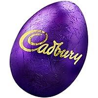 Cadbury Dairy Milk Chocolate Easter Eggs 77g Box of 12