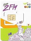 Prepaid Sim-Karte Asien - 14 Länder - 4GB Daten 3G / 4G - 8 Tage - SIM2Fly