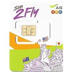 Prepaid Sim Karte Asien 14...