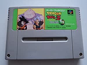 Dragon Ball Z 3 Ultime Menace