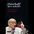 »Fabelhaft! Aber falsch!«: Marcel Reich-Ranicki in Anekdoten