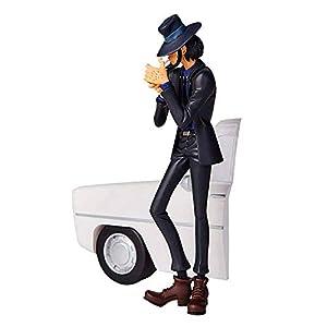 Banpresto-81337 Figura Lupin The Third, Multicolor (81337)