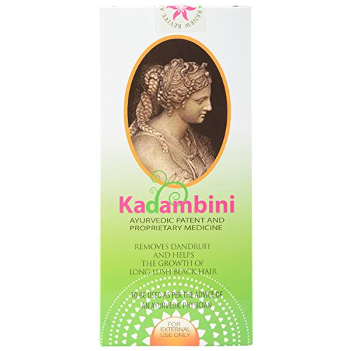 Pathanjali Kadambini Oil 90gms/100ml