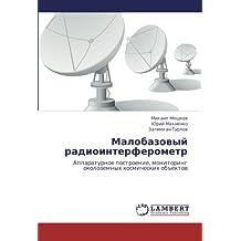 """Malobazovyy radiointerferometr: Apparaturnoe postroenie, monitoring okolozemnykh kosmicheskikh ob""""ektov"""