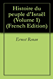 Histoire du peuple d'Israël (Volume 1)
