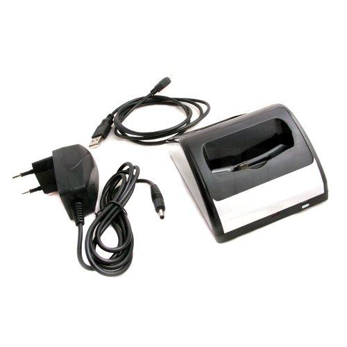 System-S USB Cradle Dock / Akku Ladegerät mit Netzteil für HTC Touch Cruise P3651
