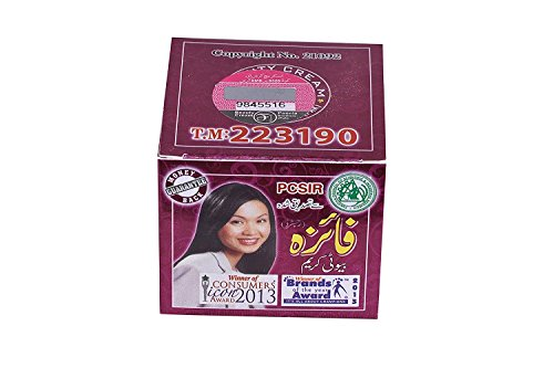 faiza skin whitening cream