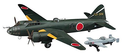 Preisvergleich Produktbild Hasegawa HAS E20 - Mits. G4M2E T.1  (Betty) Model 24 with MXYZ Ohka Model 11  IJN