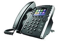 Polycom VVX 411 HD Business Media IP Desk Phone optimised for SFB (No PSU)